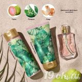 Набор Friends World for Her Tropical Sorbet